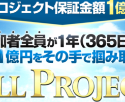 all-project01
