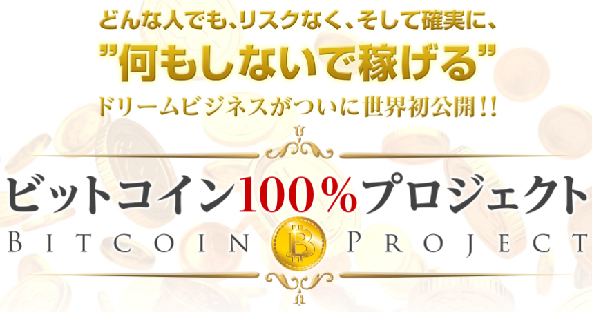 100-project
