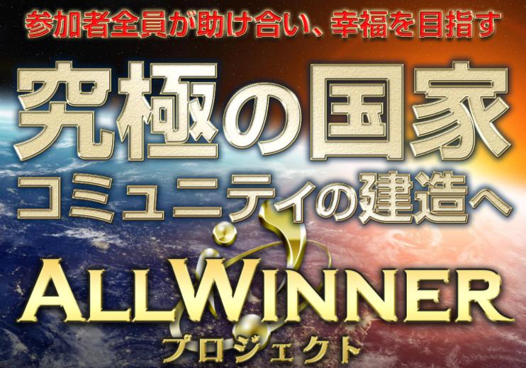 allwinnerproject03