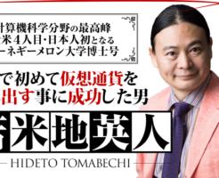 shinjitsu-project