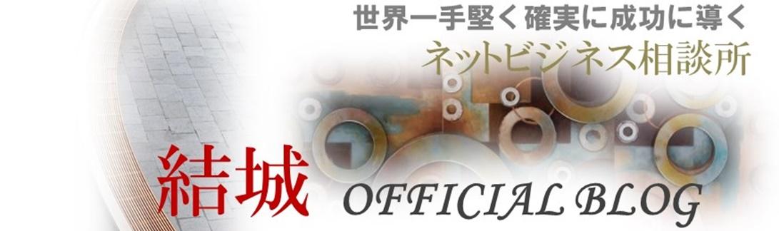 ネットビジネス相談所|初心者が情報商材アフィリエイトで月収100万円を稼ぐ方法