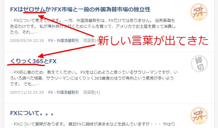 [fx]についての検索結果 約1000件中 1〜20件を表示 教えて goo (1)
