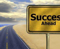 ネットビジネスで成功するために必要な考え方とは